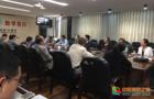 山西水利职业技术学院加大教研室改革力度