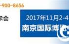 武汉梅宇仪器即将亮相第50届全国高教展