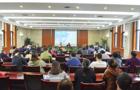 重庆工程职业技术学院召开采购制度培训会