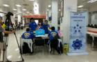 易尚助力深圳首届中学生创客马拉松比赛