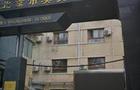 zspace竞品——VoxelStation VR工作站亮相西城教育4K技术研讨会