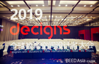 2019 DECIGNS全球教育空間設計者大會成功召開!