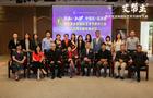 2020-2021艾帮主·斯克里亚宾国际艺术节钢琴大赛中国区总决赛在厦门圆满结束