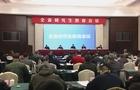 江西省研究生教育会议在昌召开