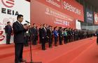 助力平安校园,学安引燃75届中国教育装备展!