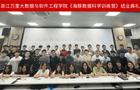 【海豚实验室】迎来浙江万里学院的结业生!