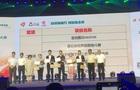 桔子树艺术30位小朋友闪耀2018北京文创大赛颁奖礼