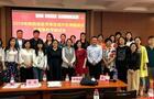 陕西医学类在线开放课程建设智慧教学研讨