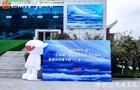 芒果TV大芒計劃與四川傳媒學院簽約共建合作