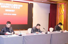 福建省中小学校幼儿园责任督学挂牌督导工作现场会召开