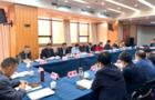 2021年度安徽省教育督导工作会议在合肥召开