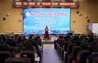 粵桂教師同步網絡研修 共促兩地教師能力提升