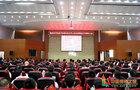 贛南醫學院師生集中收聽收看新中國70華誕慶典直播