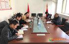 齊魯師范學院紀委黨支部召開主題教育專題組織生活會