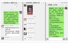 """北京农学院马克思主义学院思政课教师扎实开展""""五个一""""主题活动"""