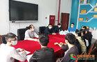 成都师范学院体育学院召开赴凉山州顶岗支教动员会