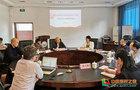 四川省高校师资(干部)培训中心来四川旅游学院调研师资、干部培训和返岗教研工作