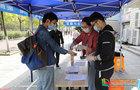 中国计量大学迎来首批返校生