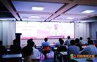 2020年甘肃省征兵宣传教育进高校活动在陇东学院启动
