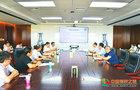 华北理工大学召开2020年招生工作会议