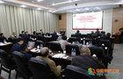 华侨大学召开机关党委党支部书记述职评议考核会