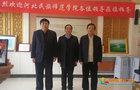 河北民族师范学院与北雁集团举行北雁商学院冠名暨名誉院长聘任仪式
