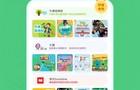 呱呱阅读:培养儿童自主阅读习惯,汇聚重点儿童英语阅读词汇