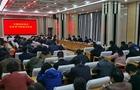 庆阳市教育局召开市直教育系统党史学习教育动员会