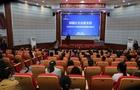 天水市举行2021年职业教育活动周启动仪式