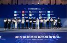 """2019年度金鸣奖公布:新东方在线旗下新东方托福Pro APP获""""最具潜力APP""""奖"""