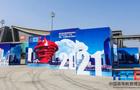 第55届中国高等教育博览会(2020)圆满落幕!2021青岛再见!