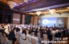 數字領航 智繪未來丨2019新華三數字大腦計劃中國行走進拉薩