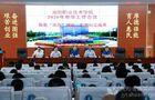 咸阳职业技术学院多措并举推进科研工作创新发展