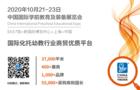 幼教產業復蘇在即,CPE中國幼教展助力企業打好翻身仗