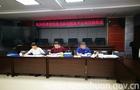 汶川县教育信息化综合服务平台通过验收