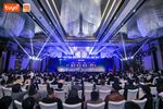 英荔教育荣膺亚太人工智能商业联盟委员 全力推动 AI 教育的普及