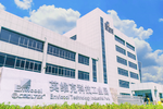 EBC英宝纯商用楼宇办公室新风消毒净化改造解决方案