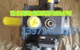力士乐齿轮泵AZPF-11-005RQR20MB