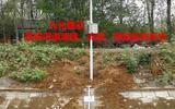 明渠河道流量在線監測系統/安裝調試培訓