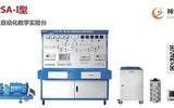 电力系统自动化教学实验台(型号:SY-PSA-I)