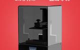 LCD3d打印機家用diy商用光敏樹脂材料桌面級高精度立體手板兒童動漫模型套件整機工業級光固化3D打印JY550