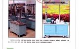 ZML-1 多功能理论力学综合实验台