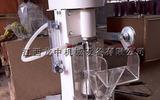 西昌直销小型选矿挂槽浮选机设备 XFG5-35型实验室挂槽浮选机叶轮无极变频调速