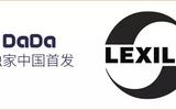 DaDa(噠噠英語)引進LEXILE國際聽力測試 對標美國學生打造教考一體學習機制