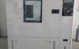 驰旋+ 高低温交变湿热试验箱+WGD/SJ-4100