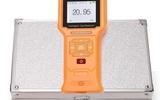 美華儀_泵吸式氫氣檢測儀