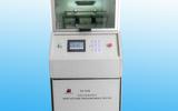 高电压起痕试验机定制