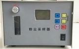 亚欧 粉尘采样器,个人粉尘采样仪,大气采样器  DP-F30