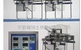 安徽耀坤小动物代谢检测分析系统ZL-019