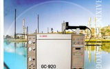 化學分析及化工儀器  GC950系列氣相色譜儀  [請填寫核心參數/賣點]